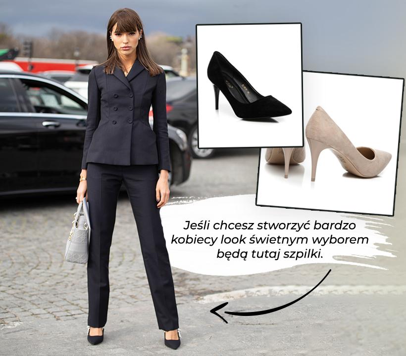туфли к женскому костюму