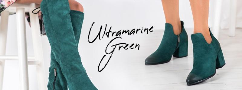 Модные осенние сапоги, сапоги ультрамаринового зеленого цвета, то есть сине-зеленые